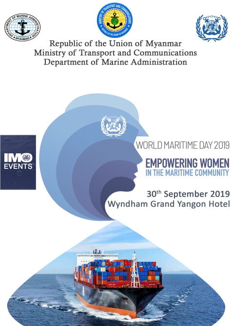 World Maritime Day 2019 in Myanmar | DEPARTMENT OF MARINE ADMINISTRATION
