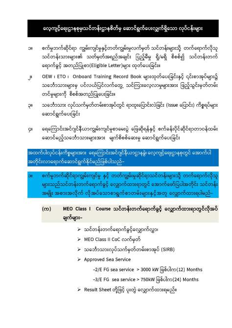 2.TR-Website_Page_01