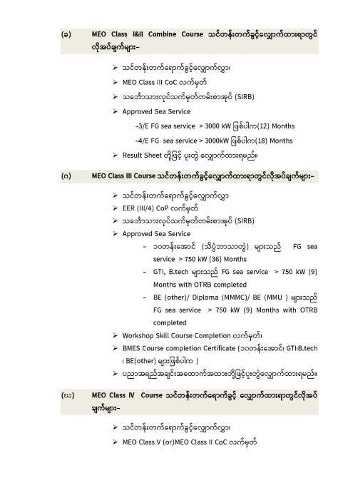 2.TR-Website_Page_02