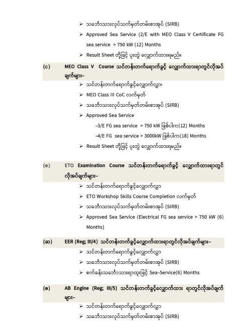 2.TR-Website_Page_03