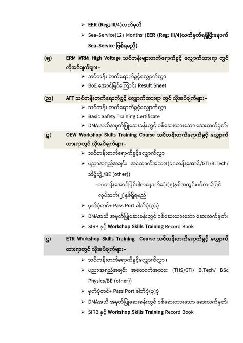 2.TR-Website_Page_04