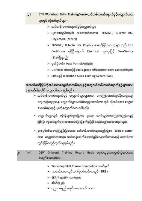 2.TR-Website_Page_05