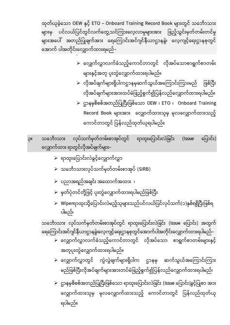 2.TR-Website_Page_07