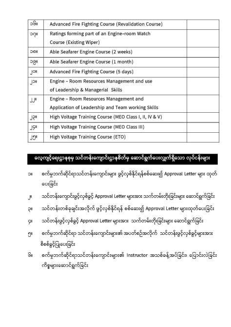 2.TR-Website_Page_10