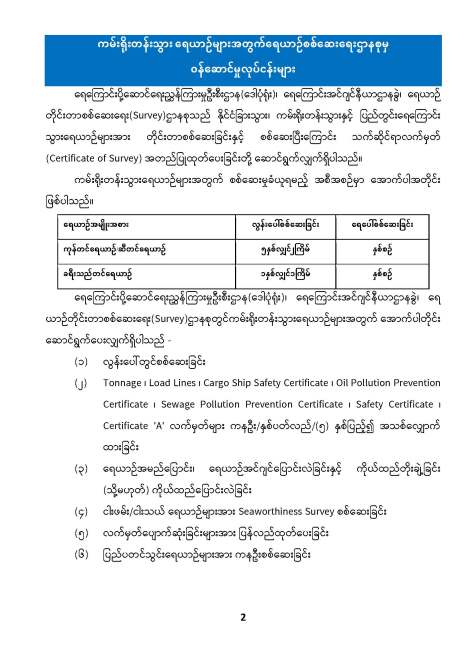 3.Survey Website_Page_02