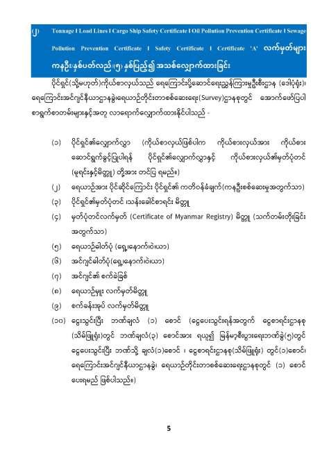 3.Survey Website_Page_05