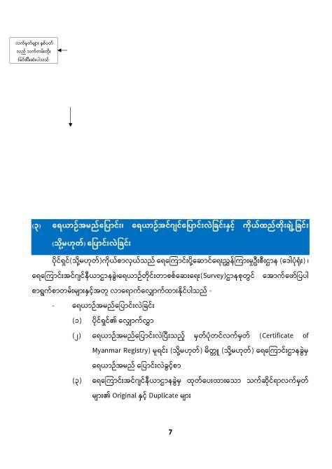 3.Survey Website_Page_07
