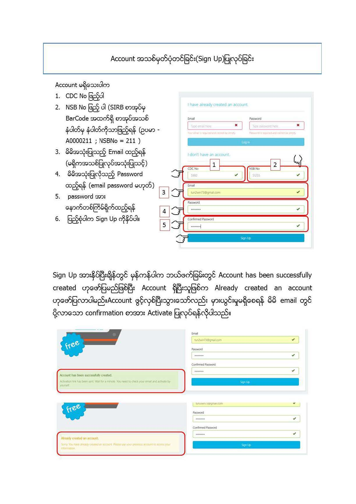 4.SRPS Company Arrival_Page_2_Page_3