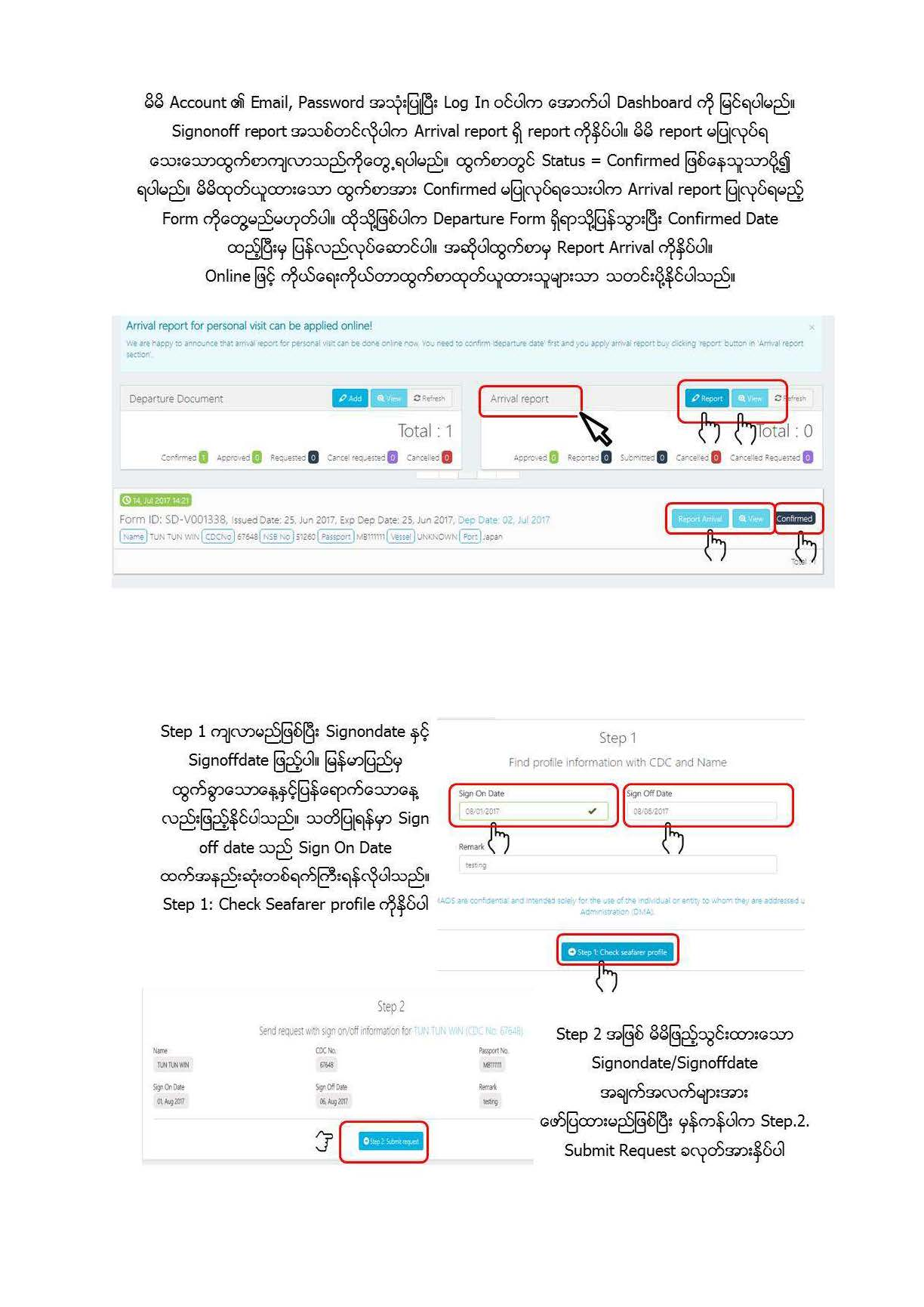 6.Personal Visit Arrival_Page_2