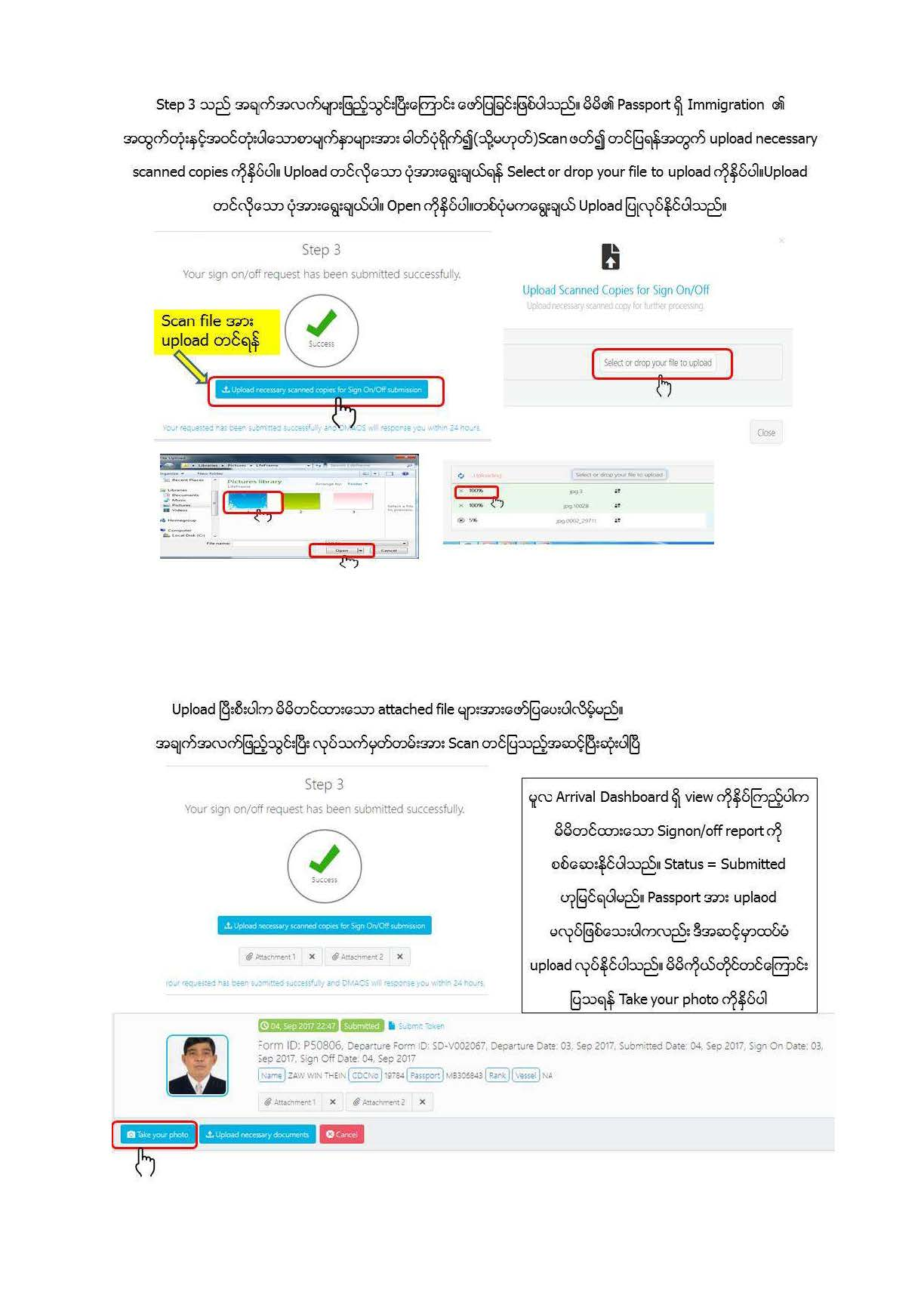6.Personal Visit Arrival_Page_3